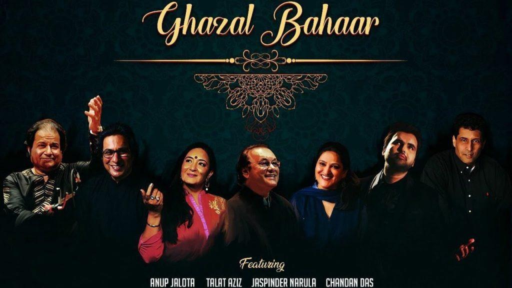 Tradisi Musik Di India